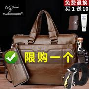 袋鼠男包横款手提包男士商务真皮单肩斜挎包软皮包出差公文包