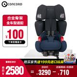 查看精选康科德Concord战神Vario XT-5儿童宝宝汽车安全座椅9个月-12岁最新价格