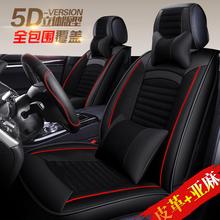 冬季汽车坐垫四季通用19麻布艺全包围座套专用全包座垫座椅套