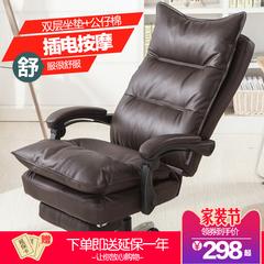 凯联书房老板椅子真皮办公可躺按摩电脑椅家用转椅电竞椅女主播椅