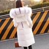 2018冬装女装加厚外套中长款羽绒服束腰大毛领白鸭绒