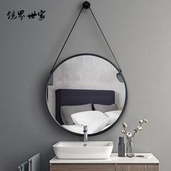 北欧挂式卫生间镜子化妆镜浴室镜壁挂镜子厕所洗手间镜子大圆镜子