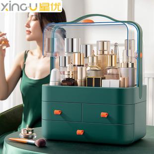 星优化妆品收纳桌面防尘口红化妆刷整理盒梳妆台护肤品面膜置物架