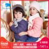 折丽婴房童装儿童冬装轻薄羽绒服男女童保暖羽绒连帽外套