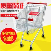 超市购物车商场手推车带轮子双层大润发全钢购物篮 自营