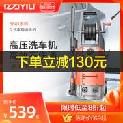 亿力超高压洗车机家用220v自动洗车泵高压水洗车器大功率清洗机