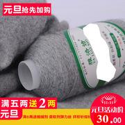 雅洛诗 手编机织 100纯山羊绒线羊绒毛线中细 来自鄂尔多斯