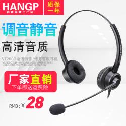 杭普VT200D 客服专用耳机头戴式 话务员电话耳麦电销座机外呼降噪