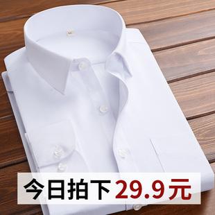 春季白衬衫男士长袖纯色黑色短袖衬衣寸商务职业衣服
