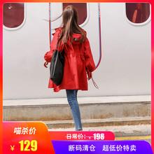 红色风衣女中长款春季2018秋装lulu宽松百搭chic早秋外套