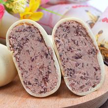 辰蔻红豆味馅饼1000g厦门传统糕点小包装早餐网红零食面包绿豆饼
