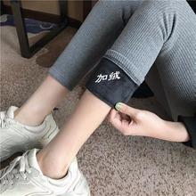 加厚加绒打底裤女外穿2018秋冬季螺纹显瘦小脚紧身裤