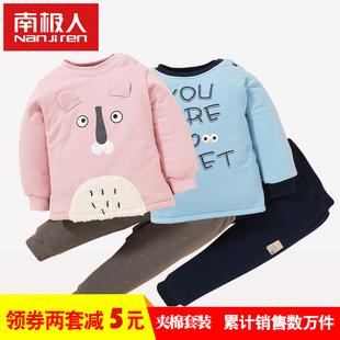 南极人婴儿秋冬装宝宝加厚保暖内衣裤套装夹棉套装男女儿童装
