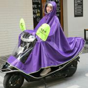 天堂湖雨衣电动车双人成人加厚牛津布特大号超大男女摩托车雨披