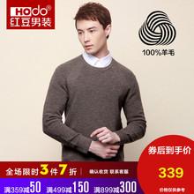 Hodo红豆男士圆领螺纹加厚针织衫纯色羊毛衫毛衣6379