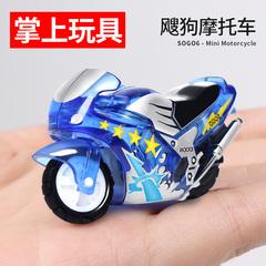 爱动飕狗摩托车轨道男孩玩具惯性车小跑车组合回力赛道赛车玩具车