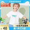 巴拉巴拉童装男童T恤儿童上衣宝宝短袖T恤2021夏装恐龙满印潮