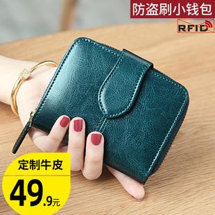 女士钱包女款短款2021时尚简约多功能折叠真皮夹小巧钱包卡包