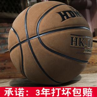 水泥地比赛篮球牛皮真皮手感室外成人青少年耐磨7号蓝球学生