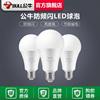 公牛LED球泡E14 E27螺口灯头暖冷白黄光白光节能螺旋光源单灯灯泡
