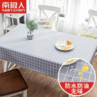 桌布防水防油免洗布艺电视柜茶几pvc塑料防烫ins书桌学生餐桌布垫