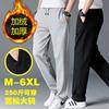 春季男士运动裤男直筒宽松薄款加肥加大码棉加绒加厚长裤子潮
