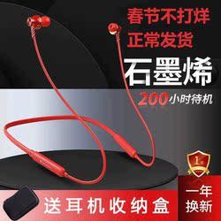 蛇圣F2无线运动蓝牙耳机跑步入耳式双耳塞颈挂脖式续航待机超长插卡mp3一体适用手机小米苹果华为安卓耳麦