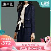 海青蓝2018秋冬女气质长袖短外套高腰半身裙子两件套装09373