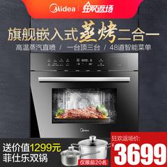 Midea美的 TQN34FBJ-SA嵌入式蒸箱烤箱一体机电蒸烤箱二合一家用