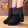秋冬老北京布鞋女靴棉鞋雪地靴短靴女加厚坡跟防水台厚底女鞋靴子