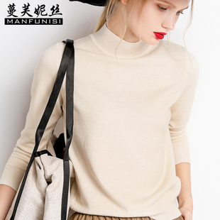 秋冬加厚套头毛衣女半高领针织打底衫短款长袖内搭宽松大码