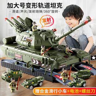 儿童大号坦克玩具车男孩多功能益智套装各类合金小汽车模型4-5岁3