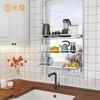 厨房免打孔窗台顶天立地置物架挂式挂架挂杆沥水架碗架锅架子