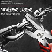 老虎钳家用剪钢丝电工专用平头工业级8寸省力虎口钳子多功能工具6