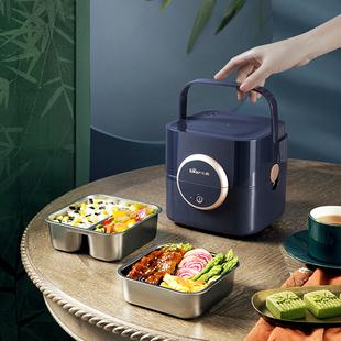小熊电热饭盒可插电加热双层多功能上班族304不锈钢便当盒带饭器