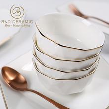 网红新骨瓷饭碗菜盘钻石多异六边形陶瓷金边简约单个北欧套装餐具