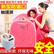 汗蒸箱家用单人全身蒸汽桑拿浴箱蒸房汗蒸袋家庭式排毒熏蒸机发汗