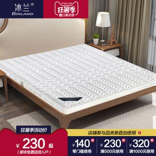 椰棕床垫棕垫1. 米软硬棕榈折叠床垫乳胶席梦思儿童床垫