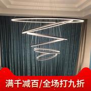 复式楼梯吊灯后现代简约led灯创意客厅餐厅个性家用环形大吊灯具