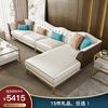 轻奢沙发真皮头层牛皮转角客厅贵妃小户型港式后现代简约L型整装