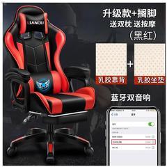 网红主播电脑椅家用办公椅网吧游戏电竞椅可躺椅子竞技赛车靠背椅