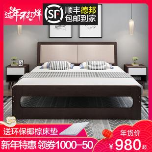 北欧实木床双人床主卧家具单人床1. 米床现代简约软包软靠床