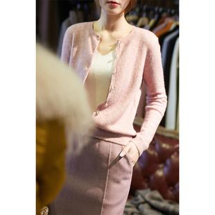 とZY AG 花纱系列只扣子都美上天 花粉羊毛牦牛绒针织开衫