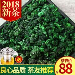 南里十三号安溪铁观音茶叶礼盒装浓香型2018年新茶秋乌龙茶兰花香