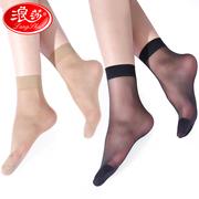 浪莎丝袜女短袜防勾丝耐磨水晶丝中筒夏季超薄黑肉色隐形透明袜子