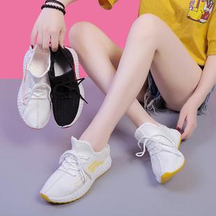 飞织运动鞋女2019夏季百搭椰子鞋透气网鞋学生轻便跑步鞋