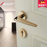 查看精选德国EKF门锁室内卧室房门锁家用通用型金色静音分体欧式设计师锁最新价格