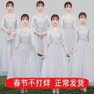 伴娘礼服女2018姐妹团中长裙结婚闺蜜装派对大码小秋冬季