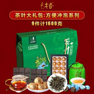 才者茶叶大1600g 迷你小沱茶熟茶砖茶散茶云南普洱茶叶茶
