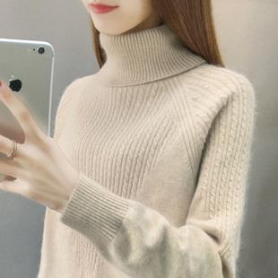 高领毛衣女2018秋冬季套头麻花长袖宽松保暖打底针织衫女加厚